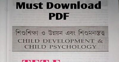 the developing child textbook pdf