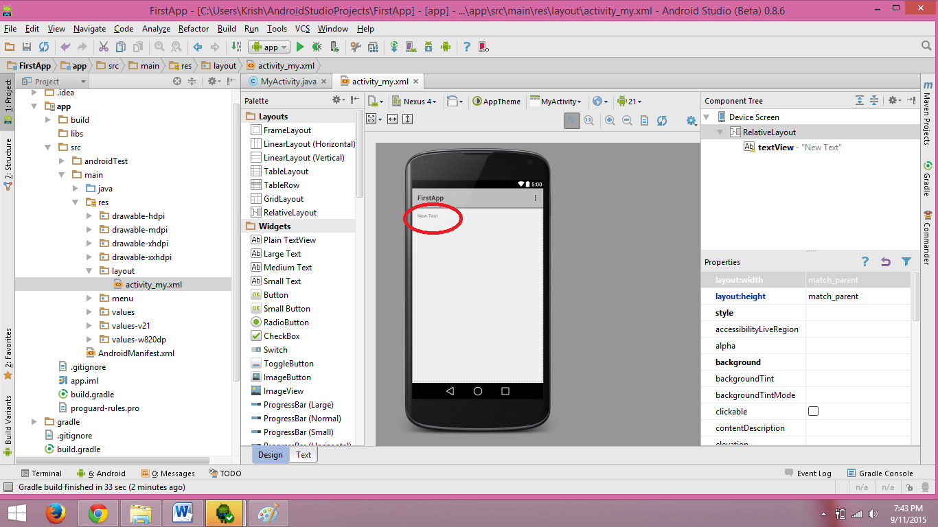 how to connect application to database android studio