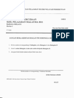 internal medicine mcq bank pdf